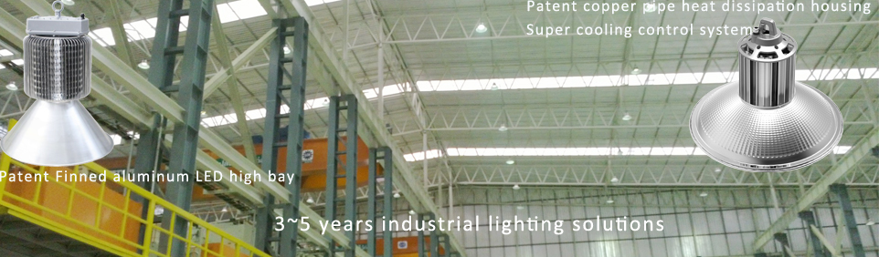 Smooth Lighting Tech Co.,Ltd